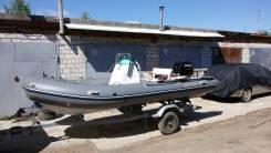 Marlin. Год: 2012 год, длина 4,70м., двигатель подвесной, 40,00л.с., бензин