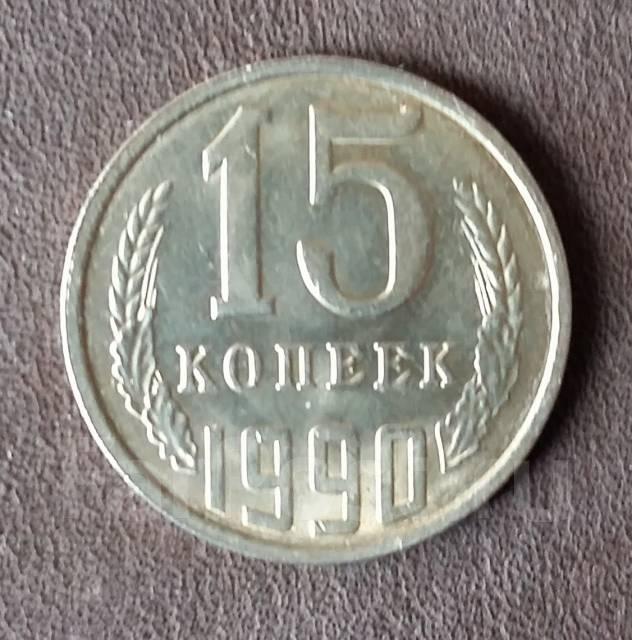 Монеты ссср 1917 1991 юбилейные монеты города герои
