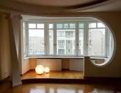 Ремонт квартир и офисов в г. Артем. Бесплатный выезд !