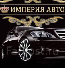 Аренда авто. Автопрокат. Прокат авто от 650 руб. в г. Артеме. Без водителя