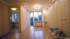 Срочный ремонт квартиры