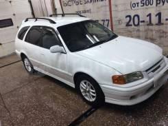 """Toyota Sprinter Carib. Продам пакет документов, на авто """" """" -1998 г."""