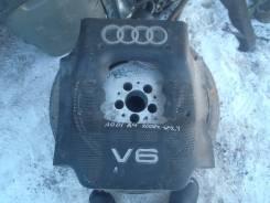 Защита двигателя пластиковая. Audi A4