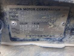 Автоматическая коробка переключения передач. Toyota Carina, AT192 Двигатель 5AFE