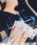 Реальный доход от 15000 до 50000 рублей в месяц.