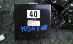 Блок управления двс. Toyota Hiace, KDH200, KDH200K, KDH200V, KDH201, KDH201K, KDH201V, KDH202, KDH202L, KDH203, KDH205V, KDH206K, TRH200K, TRH200V, TR...