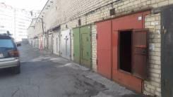 Гаражи капитальные. улица Шилкинская 3, р-н Третья рабочая, 16 кв.м., электричество, подвал.