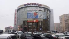 Аренда помещения. 98 кв.м., улица Ульяновская 7, р-н БАМ. Вид из окна