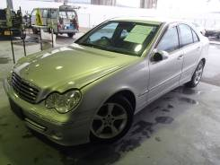 Жесткость бампера. Mercedes-Benz W203