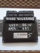 Блок управления двс. Nissan Wingroad, VFY11 Двигатели: QG15DE, LEV