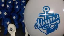 """Печать на воздушных шарах в короткие сроки! ООО """"Волшебный шар"""""""