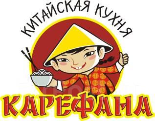 "Повар. ООО ""АРТМАКС"""