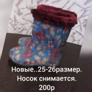 Сапоги. 24