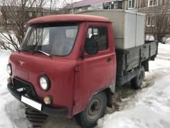 УАЗ 3303 Головастик. УАЗ 3303, 2 445 куб. см., 800 кг.
