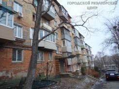 Меняем ТРЕХ комнатную квартиру на Нахимова 3!. От агентства недвижимости (посредник)