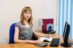 Бухгалтер для Вашего бизнеса
