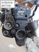 Двигатель (ДВС) на Alfa Romeo 146 1998 г. в наличии