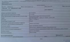 Продажа земельного участка. 1 000 кв.м., собственность, электричество, вода, от частного лица (собственник)