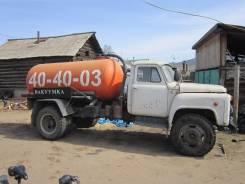 ГАЗ 53. Продается а/м Газ 53 вакуумка., 1 500 куб. см., 3 000 кг.