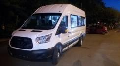 Ford Transit. без пробега новый. гарантия, 2 200 куб. см., 17 мест