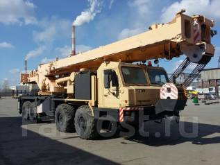 Ивановец КС-6973Б. Автокран кс-6973 50 тонн, 400 куб. см., 50 000 кг., 43 м.