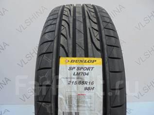 Dunlop SP Sport LM704. Летние, 2016 год, без износа, 3 шт