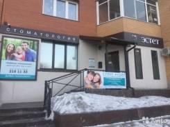 Продам стоматологическую клинику. Улица Толстого 21, р-н Железнодорожный, 110,0кв.м.