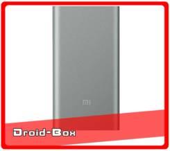 Xiaomi Mi Power Bank 2 10000 mAh– внешний аккумулятор. Оригинал