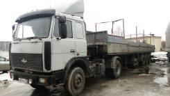 МАЗ 543203-2122. Продам или обменяю маз 238 и п/п Van Hool борт., 11 150 куб. см., 20 000 кг.