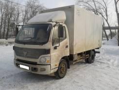 Foton Aumark. с изотермическим фургоном, 3 800 куб. см., 4 000 кг.