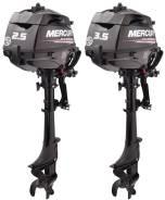 Mercury. 3,50л.с., 4х тактный, бензин, нога S (381 мм), Год: 2017 год