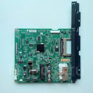 Продам плату управления : EAX64909901 (1.0) EBT62036630