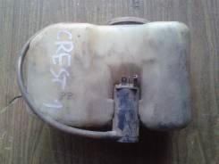 Бачок стеклоомывателя. Toyota Cresta, GX71