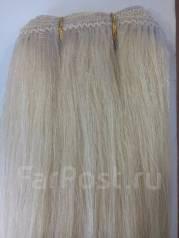Продам натуральные волосы на трессах 55см