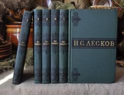 Н. Лесков Собрание сочинений в 6-ти томах