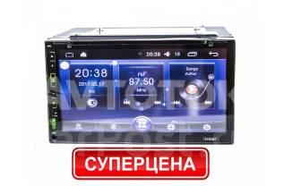 Универсальная магнитола 2DIN Android 5.1 F6307