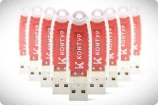 Сертификаты ЭЦП для торгов и порталов