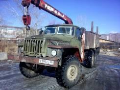 Урал. , 1981, 11 000куб. см., 6x6