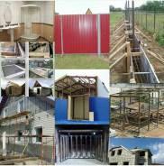 Строительство каркасное , пеноблок, газоблок, шлакоблок, брус