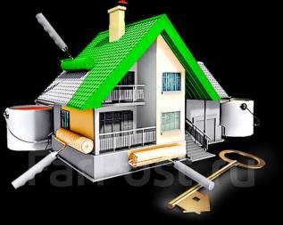 Ремонт квартир, офисов, домов и других помещений