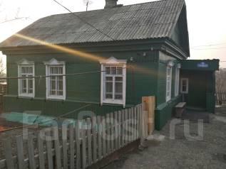 Продается жилой дом на Слободе. Улица Таежная 29, р-н Слобода, площадь дома 39 кв.м., электричество 15 кВт, отопление твердотопливное, от агентства н...