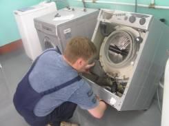 Ремонт стиральных машин любой сложности. Выезд на дом. Гарантия.