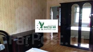 3-комнатная, улица Ульяновская 5. Комсомольская, агентство, 63 кв.м. Комната