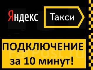 Водитель такси. ИП Токарев . Улица Ленина 3