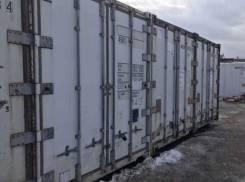 Аренда рефрижераторных контейнеров (рефконтейнеров) с местом в Артеме
