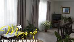 Продается дом с участком в Артеме. Степановская, р-н УПТФ, площадь дома 93кв.м., централизованный водопровод, электричество 20 кВт, отопление твердо...