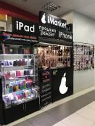Магазин по продаже iPhone, Xiaomi. Ремонт телефонов . Можно в кредит