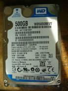 Жесткие диски 2,5 дюйма. 500 Гб