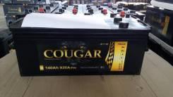 Cougar. 140 А.ч., Прямая (правое), производство Россия