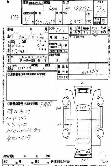 Блок управления дверями. Toyota Crown Majesta, JZS179, UZS175, UZS171, JKS175, GS171, JZS171, JZS173, JZS175, JZS177 Двигатели: 2JZGE, 1UZFE, 2JZFSE...